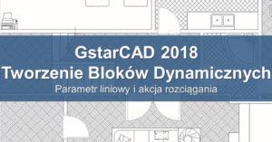 gstarcad 2018