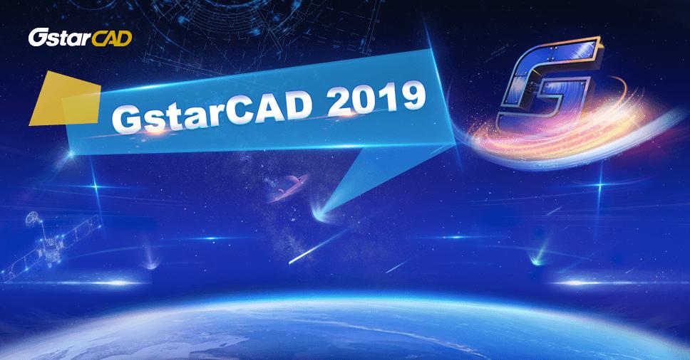 Nadchodzi GstarCAD 2019 z innowacyjnymi możliwościami pracy zespołowej i obsługą projektów BIM!
