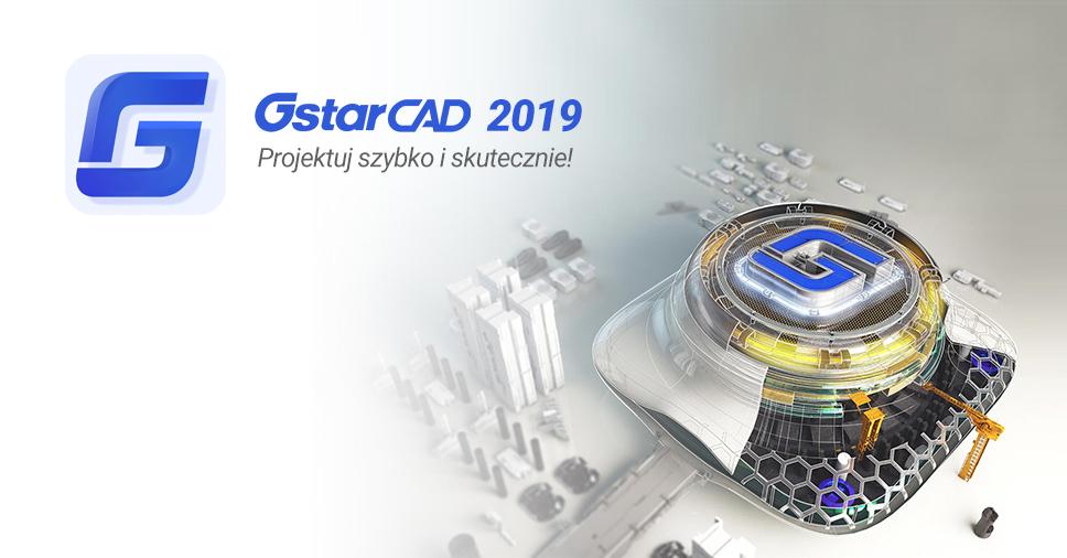 Premiera GstarCAD 2019 – Obsługa BIM i przełomowy system do projektowania zespołowego