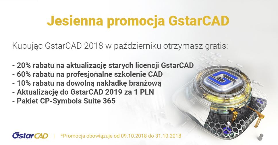 Jesienna promocja GstarCAD