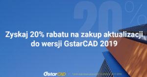 gstarcad 2019