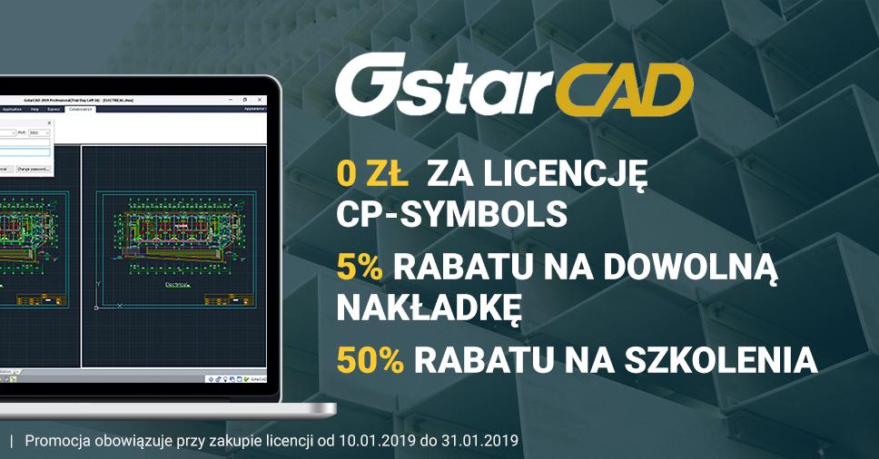 Styczniowa promocja GstarCAD