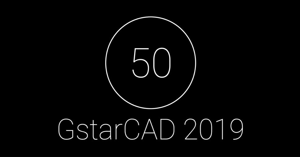 Poznaj możliwości GstarCAD 2019 w mniej niż minutę!