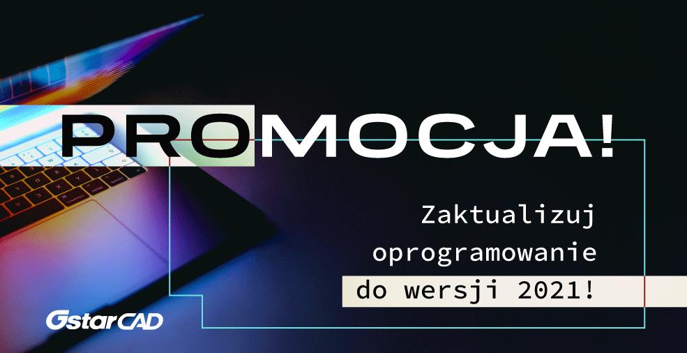 Promocja: Zaktualizuj oprogramowanie do najnowszej wersji!