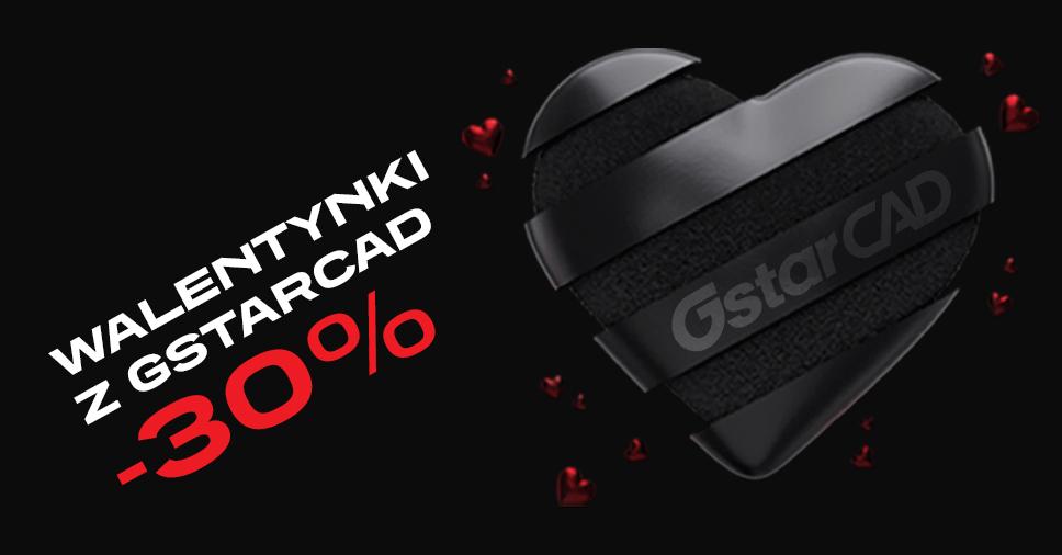 Walentynki z GstarCAD: -30% na drugą licencję!