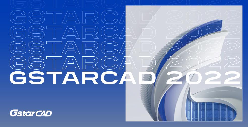 Korzystaj z innowacyjnych funkcji GstarCAD 2022 za 1 zł!